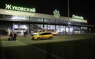Как добраться от метро Котельники до аэропорта Жуковский