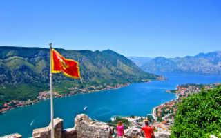 Оформление визы в Черногорию для россиян в 2020 году