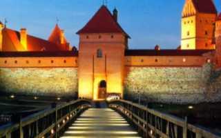 Оформление рабочей визы в Литву