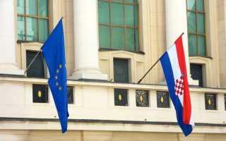 Документы, необходимые для получения визы в Хорватию