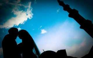 Я христианин а она мусульманка как осуществляется брак