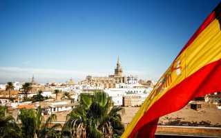 Оформление и получение рабочей визы в Испанию