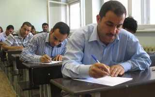 Где сдать экзамен на гражданство