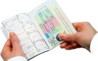 Оформление справки с работы для получения испанской визы