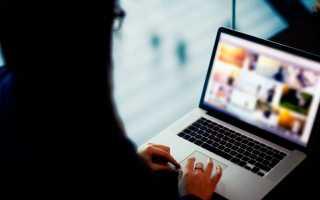 Закон об ответственности оператора за оскорбление в сети интернет