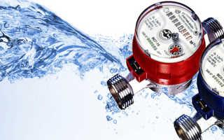 Закон о поверке счетчиков воды в Москве