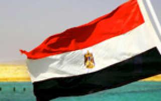 Быстрое оформление визы в Египет для белорусов