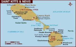 Оформление и получение гражданства Сент-Китс и Невис