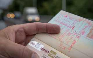 Выездные визы для иностранцев