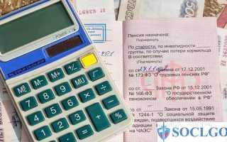 Как вернуть страховые выплаты работодателя за работающего пенсионера пенсионеру после увольнения