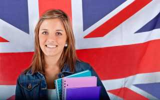 Студенческая учебная виза в Великобританию ( Англию ): оформление tier 4 и других разрешений