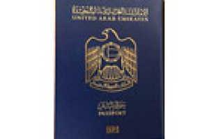 Оформление и получение гражданства ОАЭ