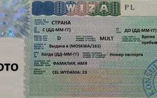 Как копировать паспорт для оформления визы в Испанию