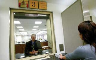 Проверка готовности визы в Чехию