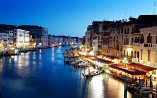 Оформление визы в Италию на 3 года