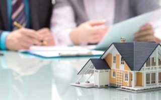 Субсидия на частичное погашение ипотечного кредита 2020