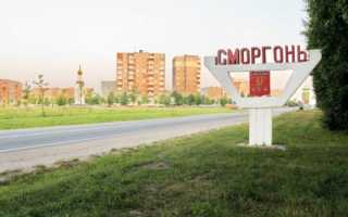 Зарплаты в Беларуси