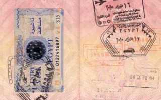 Бесплатное посещение Египта по синайской визе