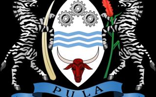 Правила въезда и оформление визы в Ботсвану