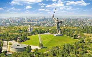Переезд на ПМЖ в Волгоград