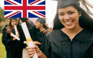 15 лучших университетов Англии
