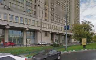 Визовый центр Мальты в Москве