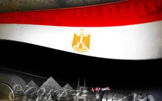 Быстрое получение египетской визы прямо в аэропорту