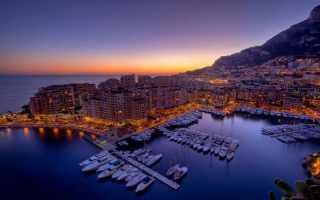 Оформление визы для поездки в Монако