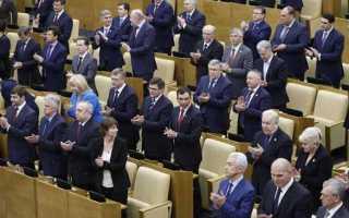Зарплаты депутатов в 2020 году