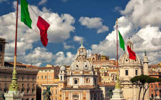 Оформление визы в Италию для безработных