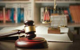 Закон о списании кредитов с физических лиц