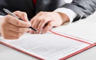 Запись акта о заключении брака заполненный образец
