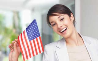 Стажировки в США