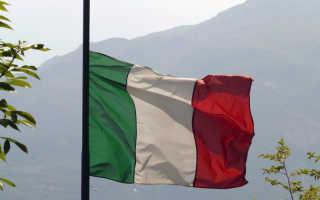 Визовые центры Италии