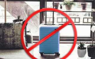 Правила выезда госслужащих за границу