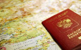 Загранпаспорт просрочен, что делать