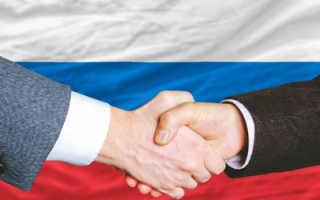 Оформление деловой визы в Россию для иностранцев