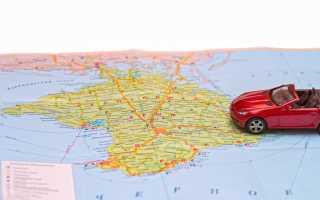 Налоговые льготы по транспортному налогу для юридических лиц в Крыму