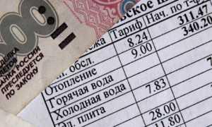 Как рассчитать субсидию на ЖКХ калькулятор 2020