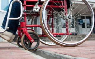 Оформление загранпаспорта для инвалидов