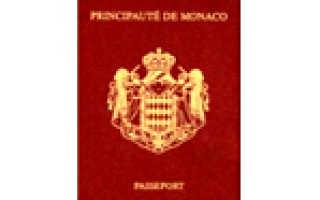 Оформление и получение гражданства Монако
