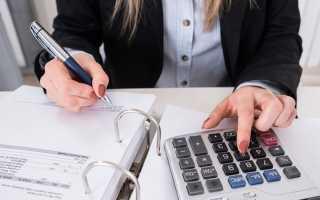 Налоги нерезидента юр лица от деятельности на территории РФ