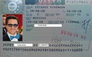 Документы для оформления визы в Португалию