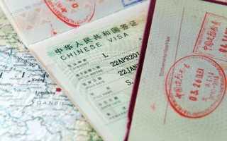 Быстрое оформление визы на остров Хайнань