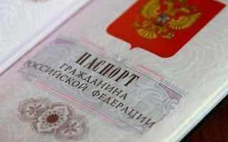Как правильно оформить отказ от гражданства России