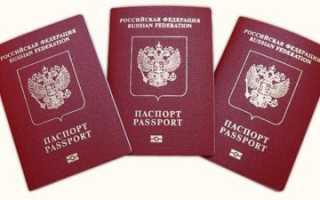 Оформление загранпаспорта для подростка