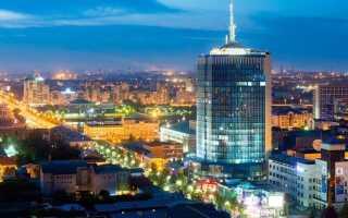 Средняя зарплата в Челябинске