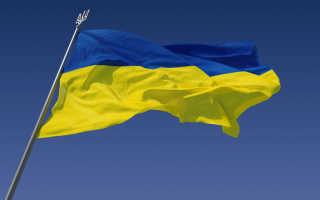 Получение вида на жительство на Украине