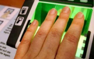 Кому не нужно сдавать отпечатки пальцев для оформления шенгенской визы