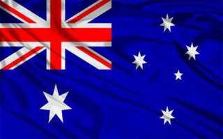Оформление и получение рабочей визы в Австралию